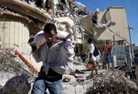 Трагедія в Гаїті